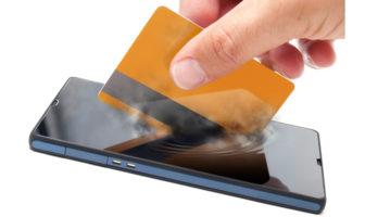Vorsicht vor betrügerischen Banking Apps