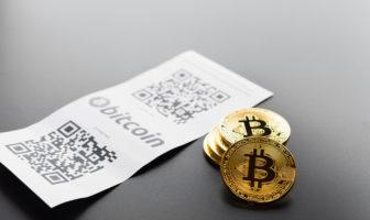Bitcoins und andere Kryptowährungen sicher kaufen und verkaufen