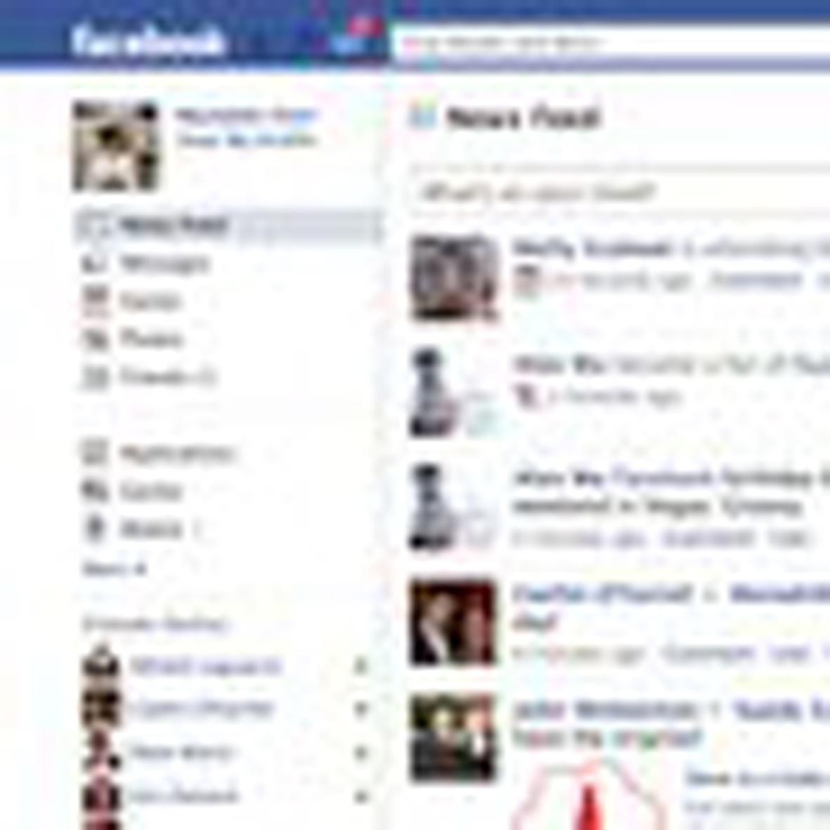 facebook-einstiegsbildschirm
