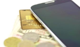 Mit Mobile Banking zusätzlichen Nutzen für den Kunden schaffen