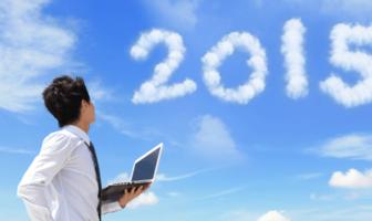 Die Top Banking Trends 2015