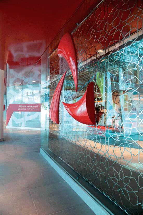 Außenansicht einer Bankfiliale im Oman