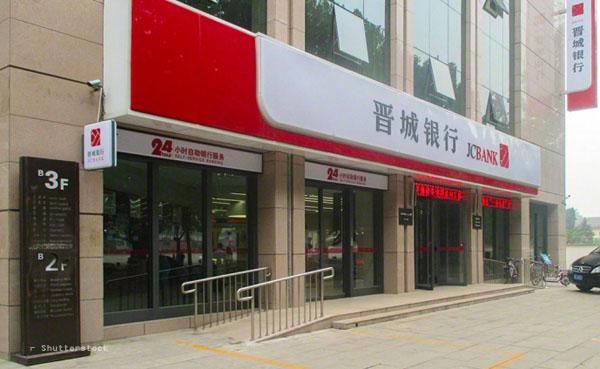 Rollstuhlauffahrt Filiale der JC Bank China