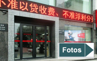 Außenansicht JC Bank China