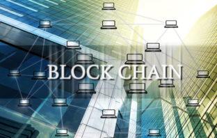 Eignung der Blockchain-Technologie für das Banking
