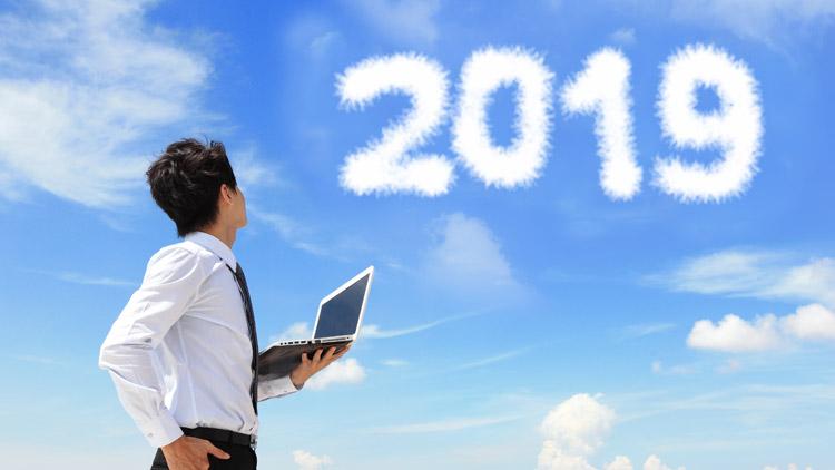 Rückblick auf wichtige Trends und Highlights des Jahres 2019