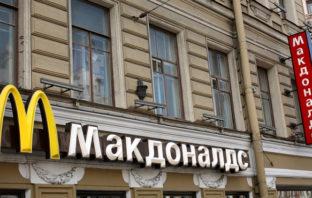 Ist McBanking die Zukunft der Bankfiliale?