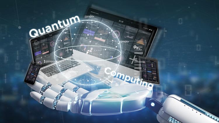 Quantencomputer: Innovation für die Finanzbranche